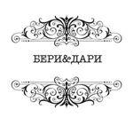 Бери&Дари - Ярмарка Мастеров - ручная работа, handmade