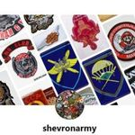 shevronarmy