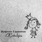 ElGrits.bijou (Елизавета) - Ярмарка Мастеров - ручная работа, handmade