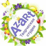 AzArt - Ярмарка Мастеров - ручная работа, handmade