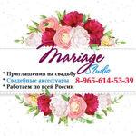 mariage-studio