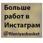 fileniyasbasket