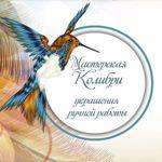 Подарки и урашения из бисера (krasivosamara) - Ярмарка Мастеров - ручная работа, handmade