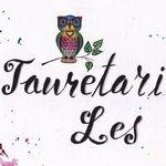 Tauretari Les - Ярмарка Мастеров - ручная работа, handmade