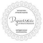 dushechka-soap