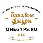 Гипсовые фигурки для раскрашивания (onegyps) - Ярмарка Мастеров - ручная работа, handmade