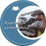 kogtetochki-rus
