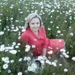 Ольга Артамонова - Ярмарка Мастеров - ручная работа, handmade
