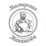 makashovmaster