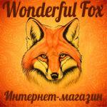 Wonderful Fox - Ярмарка Мастеров - ручная работа, handmade