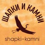 Наталья (Shapki-kamni) - Ярмарка Мастеров - ручная работа, handmade