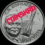 Коллекционер (coinskrd) - Ярмарка Мастеров - ручная работа, handmade