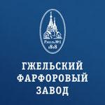 gzhelskij-farforovyj-zavod