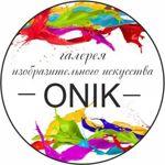 onik2013