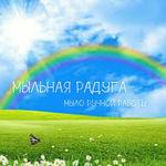 milnaya-raduga