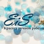 eis-beauty