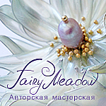 fairymeadow