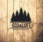 Eco&Loft - Ярмарка Мастеров - ручная работа, handmade