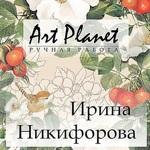 artplanet2