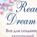 real-dream