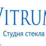 Студия стекла ВИТРУМ - Ярмарка Мастеров - ручная работа, handmade