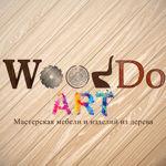 WoodDoART - Ярмарка Мастеров - ручная работа, handmade
