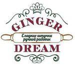 ginger-dream