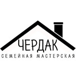 Чердак (cherdakfamily) - Ярмарка Мастеров - ручная работа, handmade