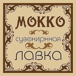 МОККО сувенирная лавка - Ярмарка Мастеров - ручная работа, handmade