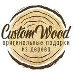 customwood