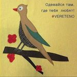 Vereteno-fashion - Ярмарка Мастеров - ручная работа, handmade