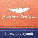 Pavel Gavrilov (Gavrilovpro) - Livemaster - handmade