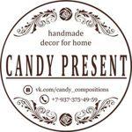 Candy-Present - Ярмарка Мастеров - ручная работа, handmade