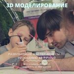 3d-lastochka - Ярмарка Мастеров - ручная работа, handmade