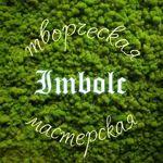 tvorcheskayamasterskaya-imbolk