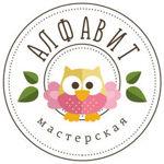 alfavit-fetr