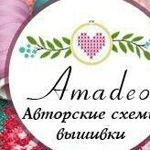 amadeoshemi