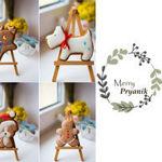 Merry pryanik - Ярмарка Мастеров - ручная работа, handmade
