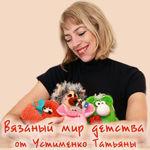 ustimenko-tat04