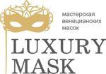 luxurymask