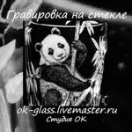 ok-glass