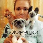 igrushki-shakirovoi-anastasiya-bnp