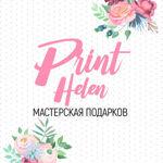 printhelen64