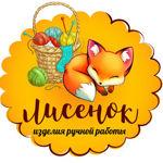 lisenok-1