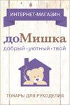 do-mishka