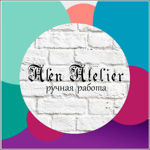 alen-atelier