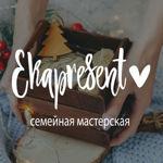 ekapresent