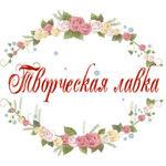 tvorcheskaya-lavka-ekb