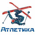 Атлетика  Украшения для спортсменов - Ярмарка Мастеров - ручная работа, handmade