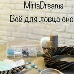 mirta-for-life